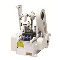 Mekanik Sıcak Soğuk Kolon Kesme Makinesi