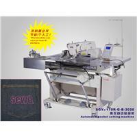 SEWQ SGY2-170R-G-B-3020 Direct Drive Yarı Otomatik Arka Cep Takma Otomatı