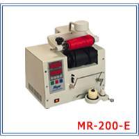 Elektronik Bobin Aktarma Makinesi ( iplik sarma )
